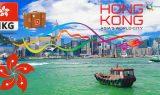Hong Kong Vizesi Nasıl Alınır?