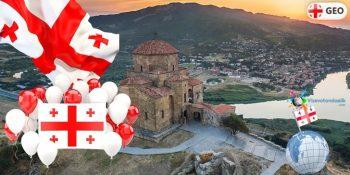 Gürcistan Vatandaşlığı Nasıl Alınır? Avantajları, Şartları ve Başvurusu