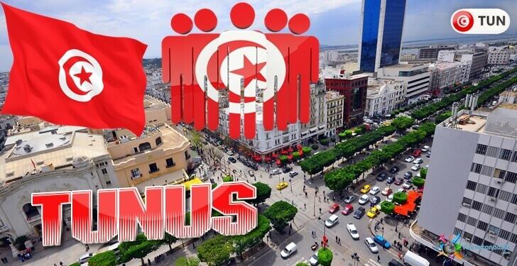Tunus Vatandaşlığı Şartları, Başvurusu ve Avantajları
